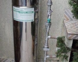 Filtro Central água